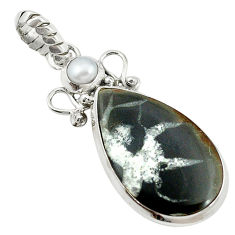 Clearance Sale- Natural black septarian gonads pearl 925 sterling silver pendant d14554