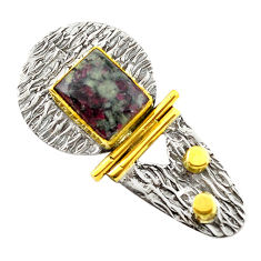 Clearance Sale- Natural pink eudialyte 925 sterling silver 14k gold pendant jewelry d14713
