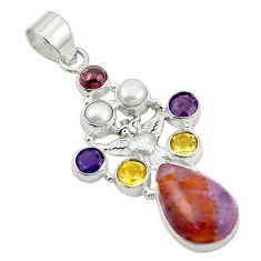 Natural purple cacoxenite super seven (melody stone) 925 silver pendant d17676