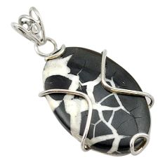 Clearance Sale- 925 sterling silver natural black septarian gonads pendant jewelry d18718
