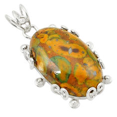 Natural brown bamboo leaf jasper 925 sterling silver pendant d21001