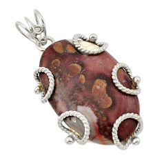 925 sterling silver natural brown coffee bean jasper pendant jewelry d21136