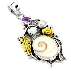 925 silver natural white shiva eye purple amethyst two tone pendant d22410