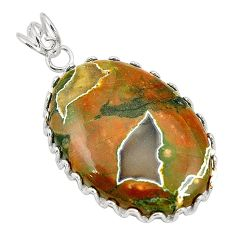 Clearance Sale- 925 silver natural multi color rainforest rhyolite jasper oval pendant d24500