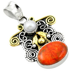 Red copper turquoise pearl 925 sterling silver 14k gold pendant d25978