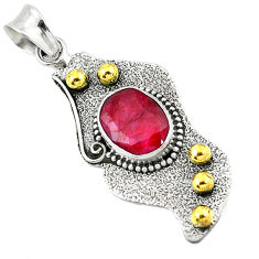 Clearance Sale- terling silver two tone pendant d2638
