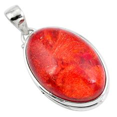 Natural red sponge coral 925 sterling silver pendant jewelry d30433