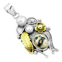 Natural multi color ocean sea jasper (madagascar) 925 silver pendant d30733