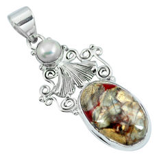 Clearance Sale- 925 silver natural brown mushroom rhyolite white pearl pendant d30755