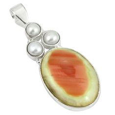 Clearance Sale- 925 sterling silver natural brown imperial jasper white pearl pendant d5760