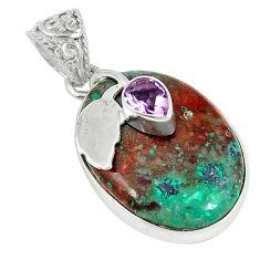 Clearance Sale- a sunrise (cuprite chrysocolla) amethyst pendant jewelry d6204