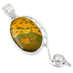 cean sea jasper (madagascar) pearl 925 silver pendant d7475
