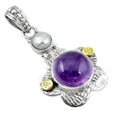 Clearance Sale- 925 sterling silver natural purple amethyst white pearl pendant jewelry d7780