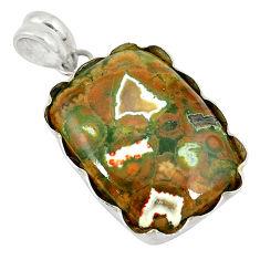 Clearance Sale- hyolite jasper octagan 925 silver pendant d8145