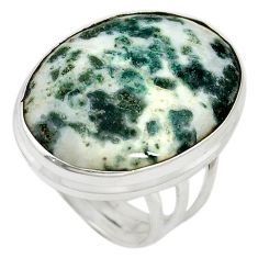 Natural white tree agate 925 sterling silver ring jewelry size 8 d10741