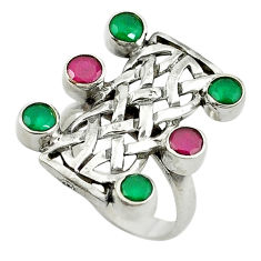 Clearance Sale- 5 sterling silver ring size 7.5 d14358