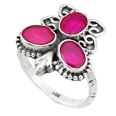 Clearance Sale- g silver ring jewelry size 7.5 d1539