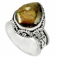 Natural multicolor ammolite (canadian) 925 silver ring size 7.5 d16968