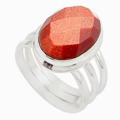 Clearance Sale- Natural brown goldstone 925 sterling silver ring jewelry size 5.5 d18881