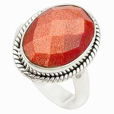 Natural brown goldstone 925 sterling silver ring jewelry size 4.5 d18916
