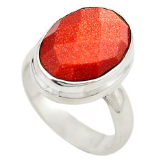 Clearance Sale- Natural brown goldstone 925 sterling silver ring jewelry size 5 d18925
