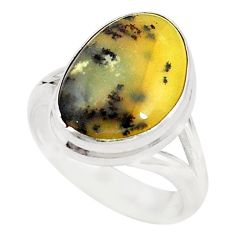 Clearance Sale- Natural yellow opal fancy 925 sterling silver ring jewelry size 6.5 d20232