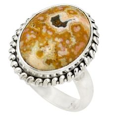 Natural multicolor ocean sea jasper (madagascar) 925 silver ring size 6.5 d20638