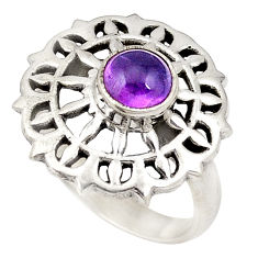 Clearance Sale- 925 sterling silver natural purple amethyst round ring jewelry size 6.5 d20713