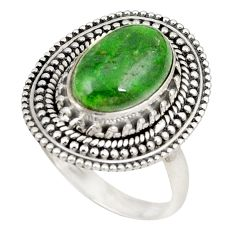 Clearance Sale- Natural green chrome diopside 925 sterling silver ring size 8.5 d20714