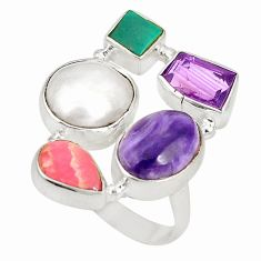 Clearance Sale- Natural white pearl rhodochrosite inca rose 925 silver ring size 8 d20917