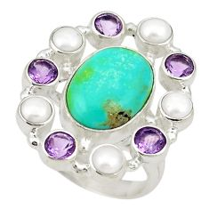 Clearance Sale- Blue arizona mohave turquoise amethyst pearl 925 silver ring size 7.5 d20962
