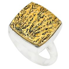 Natural multi color germany psilomelane dendrite 925 silver ring size 6.5 d22845