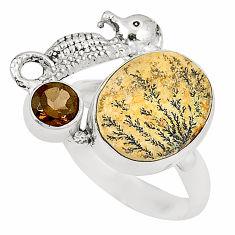 psilomelane dendrite 925 silver seahorse ring size 7.5 d23859