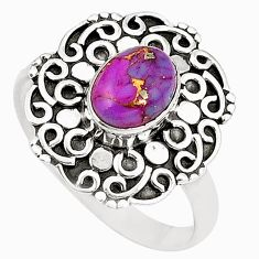 Clearance Sale- Purple copper turquoise 925 sterling silver ring jewelry size 8 d24854