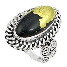 Natural golden pyrite in magnetite (healer's gold) 925 silver ring size 7 d24904