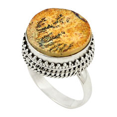 Natural multicolor germany psilomelane dendrite 925 silver ring size 7.5 d24915