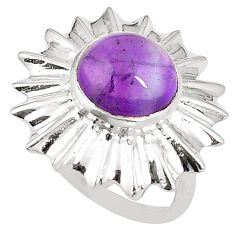 Clearance Sale- Natural purple amethyst 925 sterling silver ring jewelry size 6 d25004