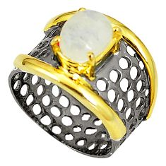 Clearance Sale- Natural rainbow moonstone rhodium 925 silver 14k gold ring size 8 d25783