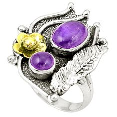 Clearance Sale- Natural purple amethyst 925 sterling silver ring jewelry size 6 d26096