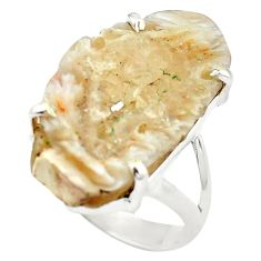 Clearance Sale- Natural white botswana druzy agate 925 silver ring jewelry size 8.5 d26370