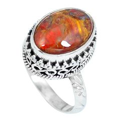 Clearance Sale- Natural black pietersite (african) 925 silver ring size 6.5 d27236