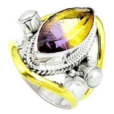 925 silver multi color ametrine (lab) pearl 14k gold ring size 7 d27264