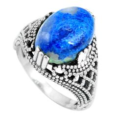 Clearance Sale- Natural blue shattuckite 925 sterling silver ring jewelry size 8 d28866
