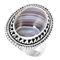 Clearance Sale- 925 sterling silver natural brown botswana agate oval ring size 7 d28957