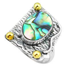 Natural green abalone paua seashell 925 silver 14k gold ring size 8.5 d29083