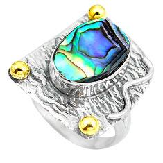 Natural green abalone paua seashell 925 silver 14k gold ring size 7 d29091