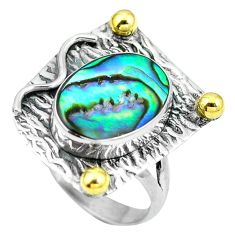 Natural green abalone paua seashell 925 silver 14k gold ring size 7 d29094