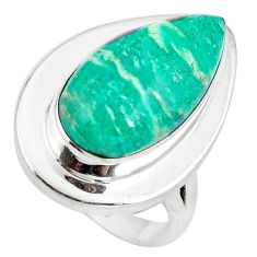 Natural green amazonite (hope stone) pear 925 silver ring size 7 d29142