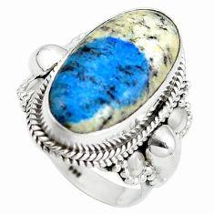 Natural k2 blue (azurite in quartz) oval 925 silver ring size 7.5 d29145