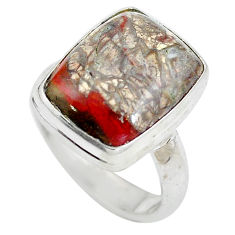 Natural brown mushroom rhyolite 925 sterling silver ring size 6.5 d29148